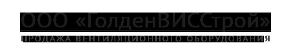 ООО ГолденВИССтрой